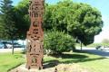 Comunicado del Claustro del IES Doñana